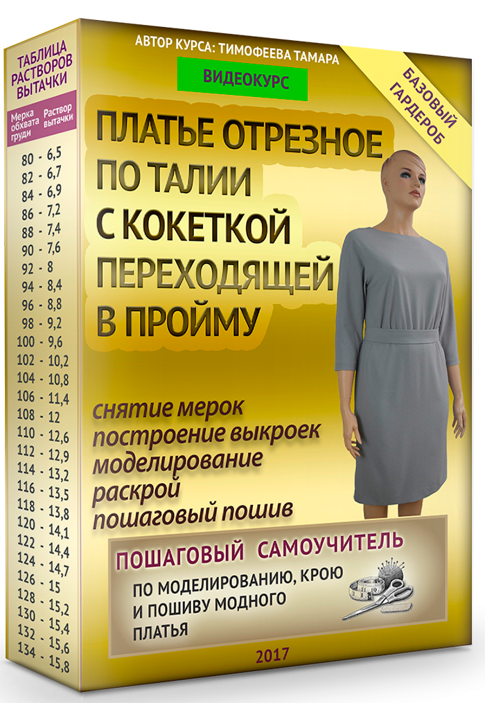 oblojkapo_talii-1