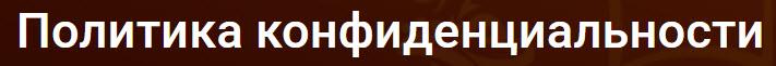 потомственный портной тимофеев александр