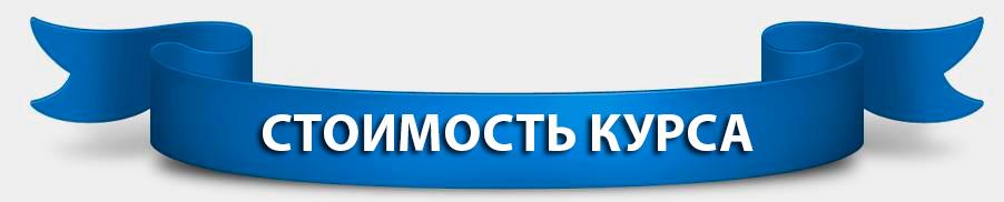 bomber_lenta_stoimost