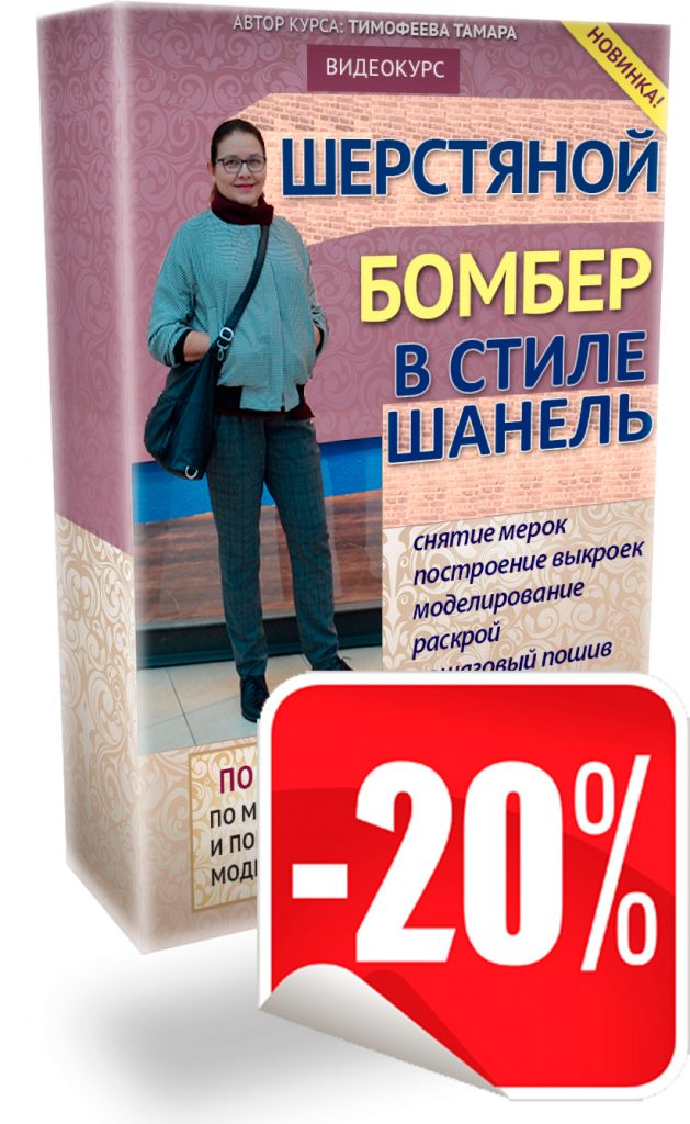 bomber_sait_big