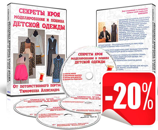 DVD1_big