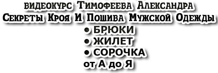 golovamujsaita2021
