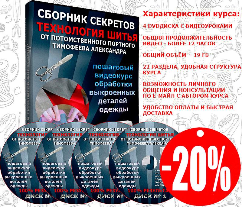 tehno_kurs2020_big
