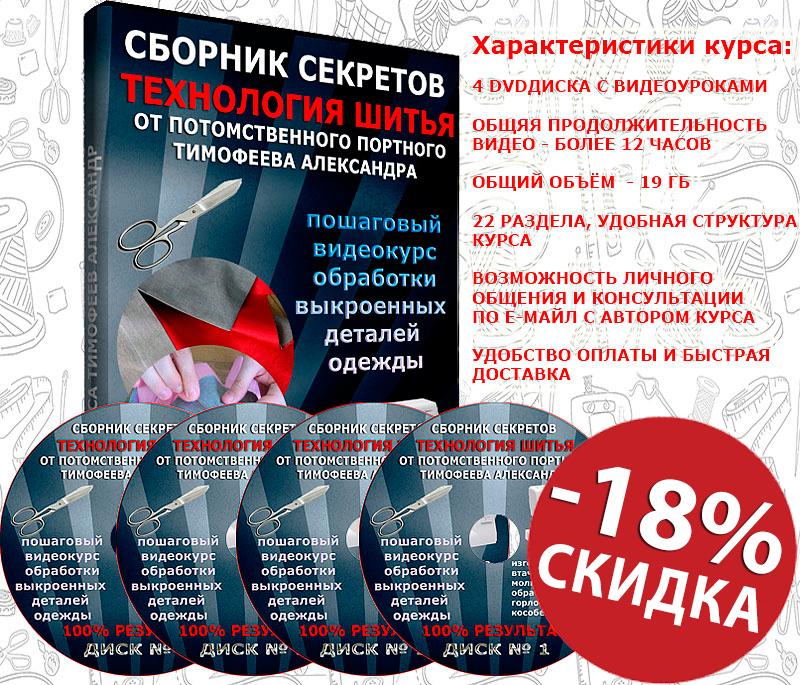 tehno_kurs2020_big1821