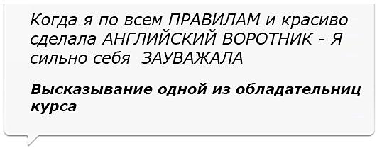 viskazivanie1