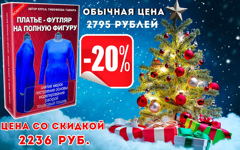 fytliar_kurs2020