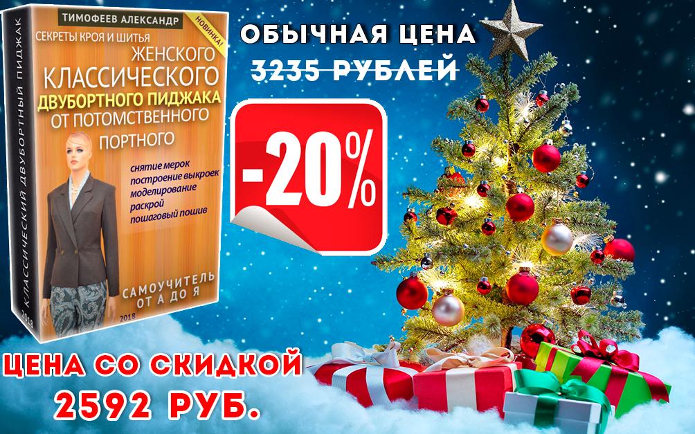 dvubortni_kurs2020