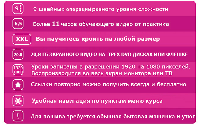 jaket_2018_lenta2