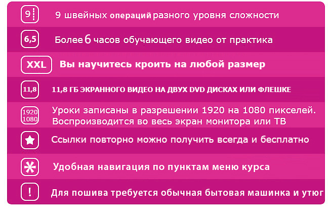 SANEL_2018_lenta2