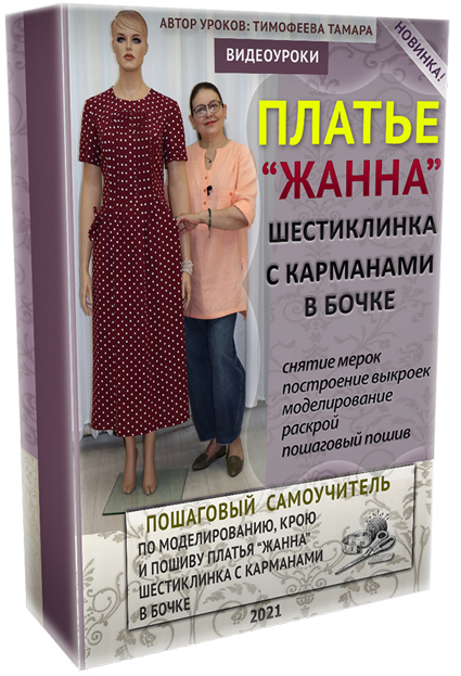 20_iunia_bluzka555