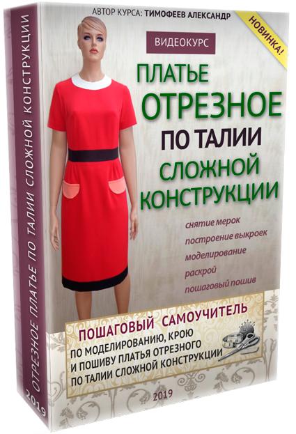 4_zveta_korobka_na_sait_litl