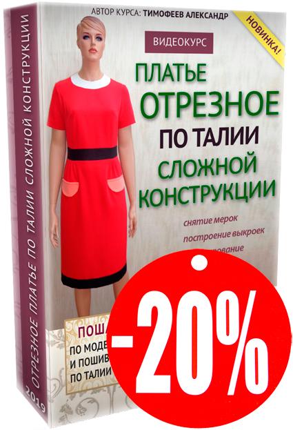 4_zveta_korobka_na_sait_litl20