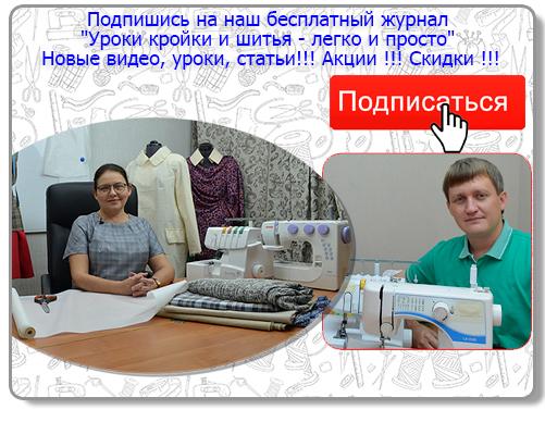 Aktivnaja-ssilka7562