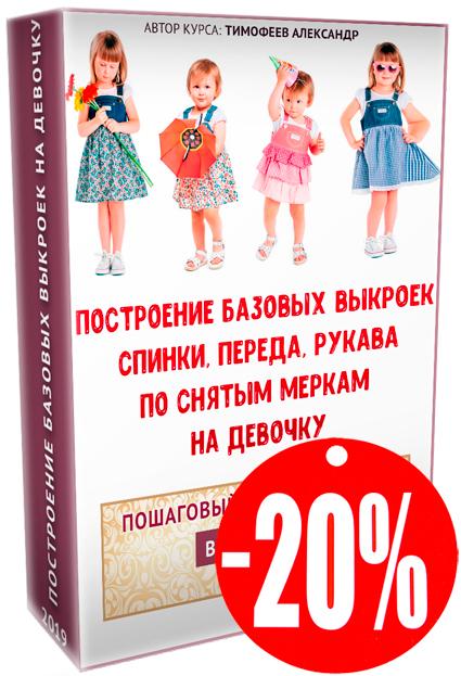 girl_korob_na_sait_litl20