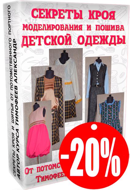 портой тимофеев александр