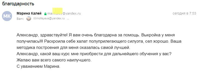 otzivi_bruki7