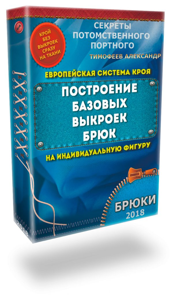 korobka_bruki_2018_png_670_985_2