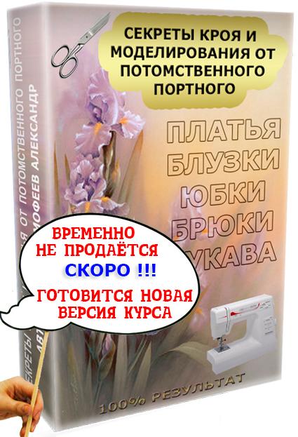 mart_2018_modelir_vremenno