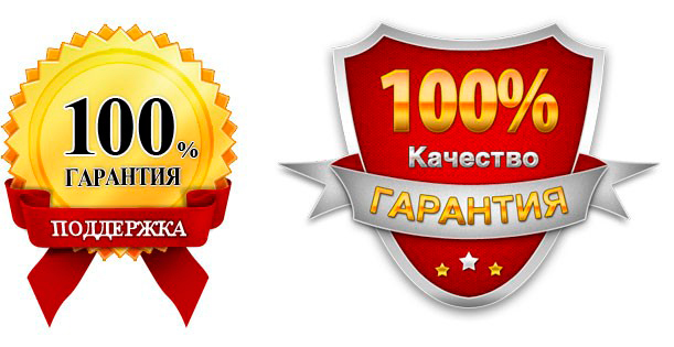 тимофеева тамара шитьё