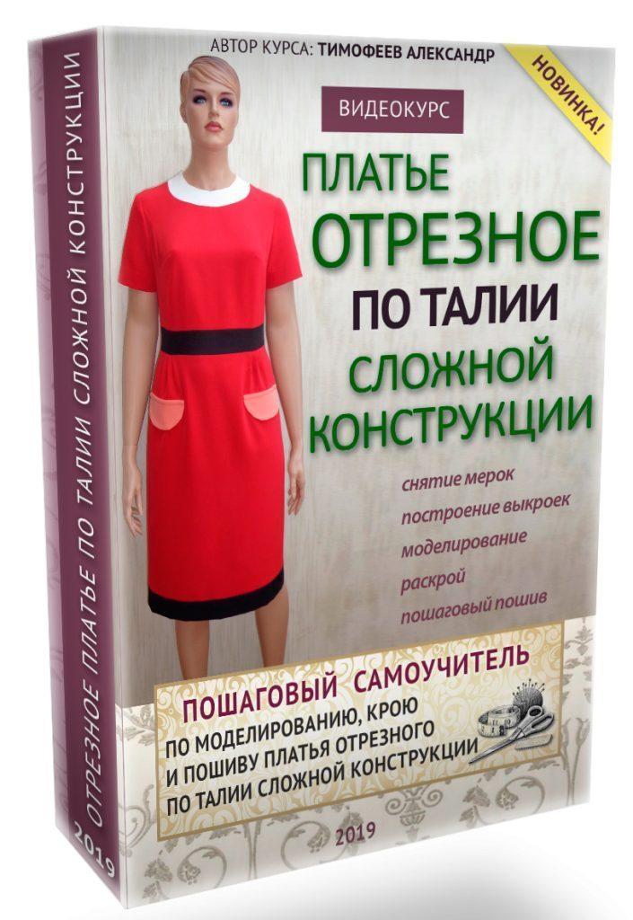 4_zveta_korobka_na_sait_big2-705x1024-1-705x1024