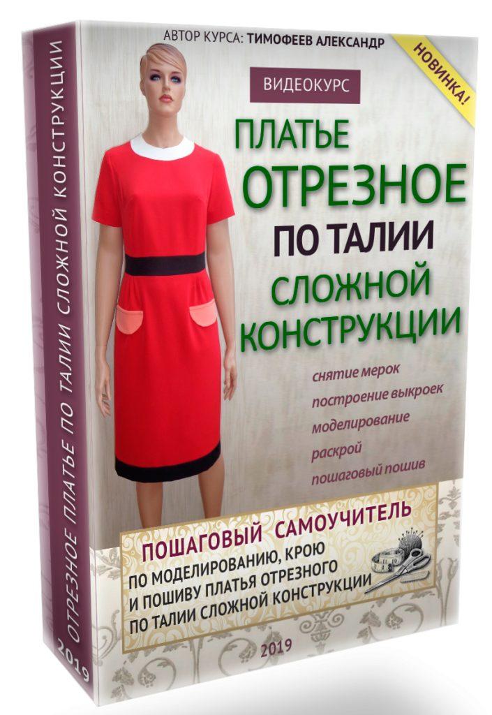 4_zveta_korobka_na_sait_big2