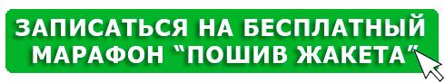 baza_proimi_2020_6_kopir3