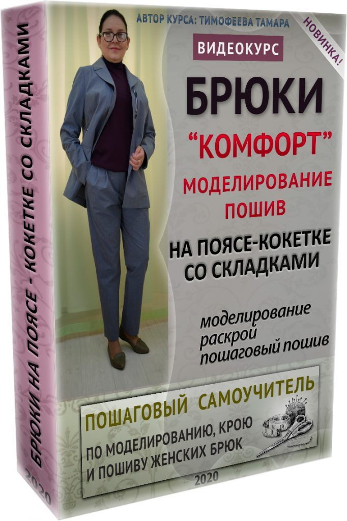 bruki_korob_sait_big2-682x1024