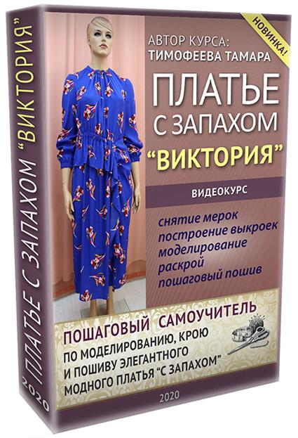 belaia_ula_litl
