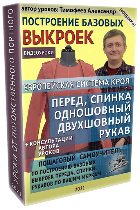 bluzka_anons_lubiv234